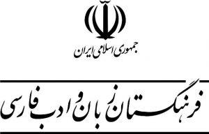 قواعد کلی جدانویسی در زبان فارسی
