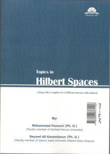 خرید اینترنتی کتاب فضاهای هیلبرت2